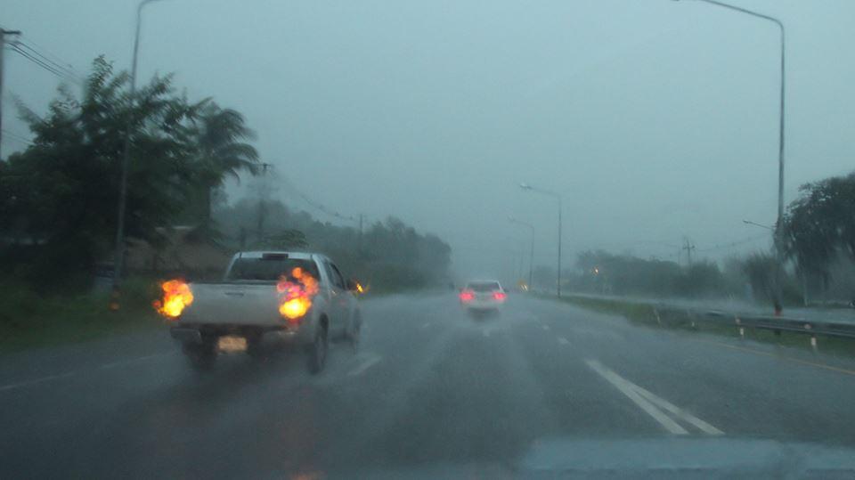มหาสารคาม เตือนประชาชนระวังฝนฟ้าคะนอง ลมกระโชกแรง และน้ำท่วมฉับพลัน